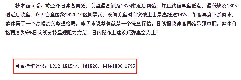 微信截图_20210713205403.png
