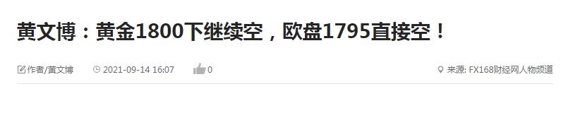 QQ截图20210914200108.png