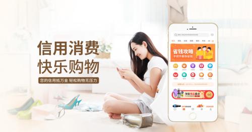 http://www.shangoudaohang.com/shengxian/154450.html